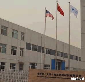 New Century (Tianjin) Polyimide Films  Co., Ltd
