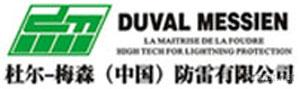 Duval-Messien (China) High-Tech For Lightning Protection Co., Ltd.