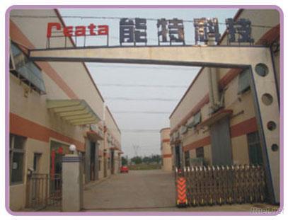 Neata Battery Manufacture Co.,Ltd