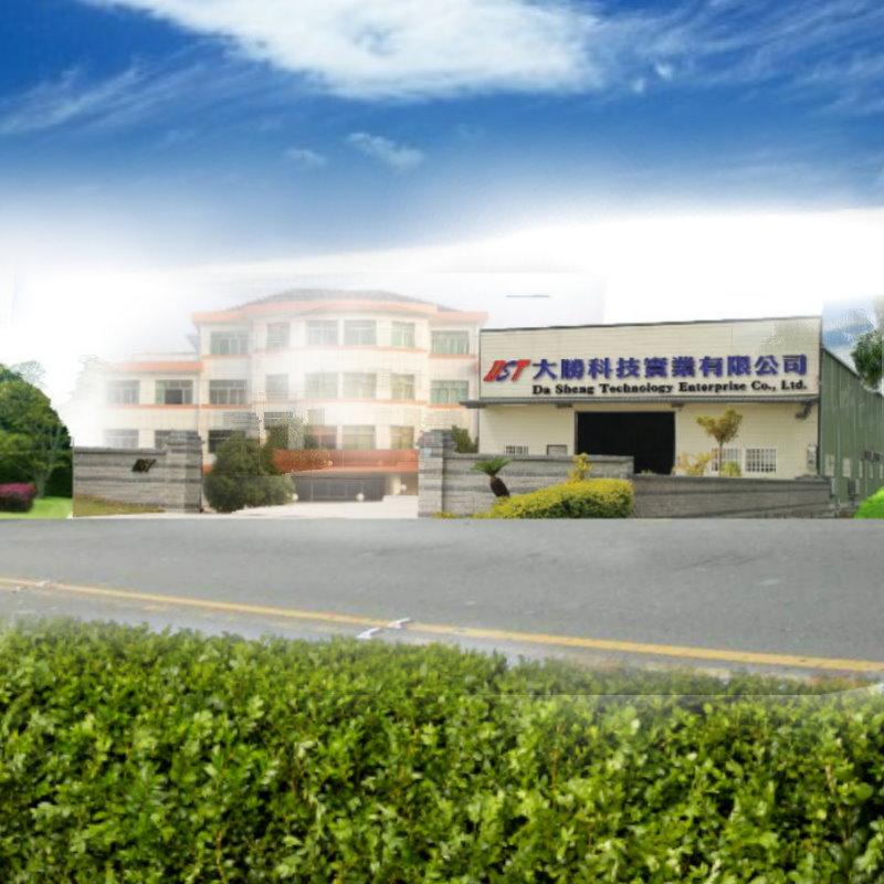 Da Sheng Technology Enterprise Co., Ltd.