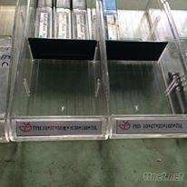 Yih Jia Industrial Co., Ltd.
