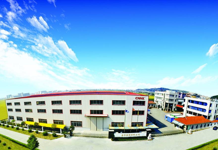 Huanghua Group Co., Ltd.