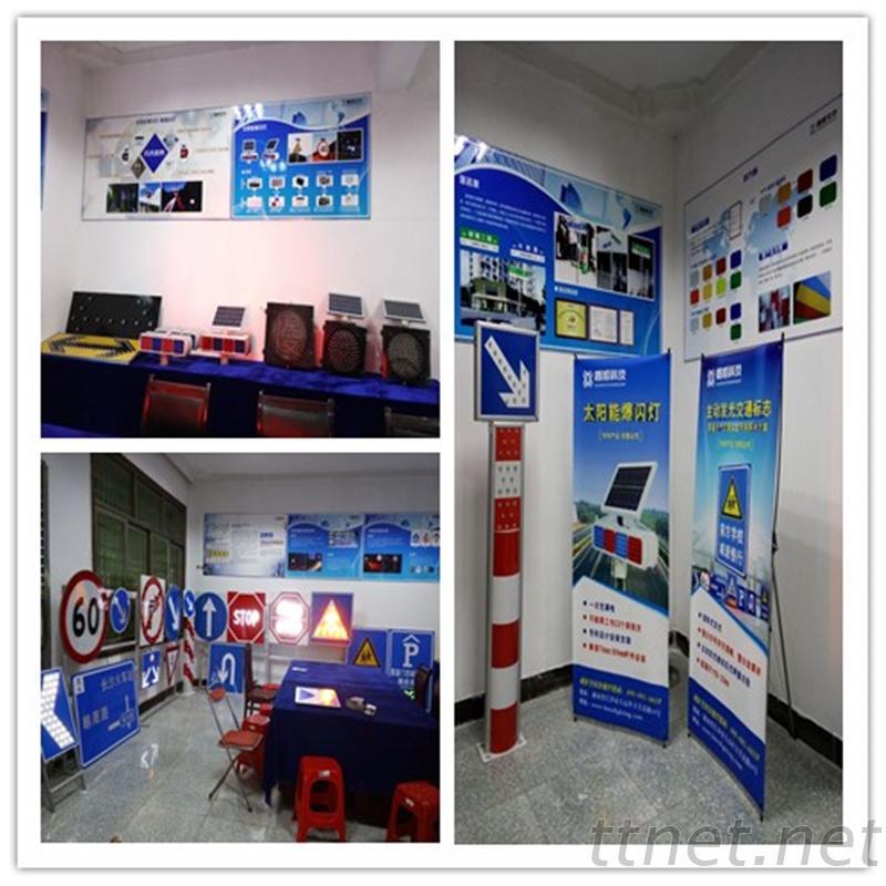 Hunan Xiangxu Traffic & Lighting Co., Ltd