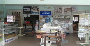 Kampsewingbro Trade Company