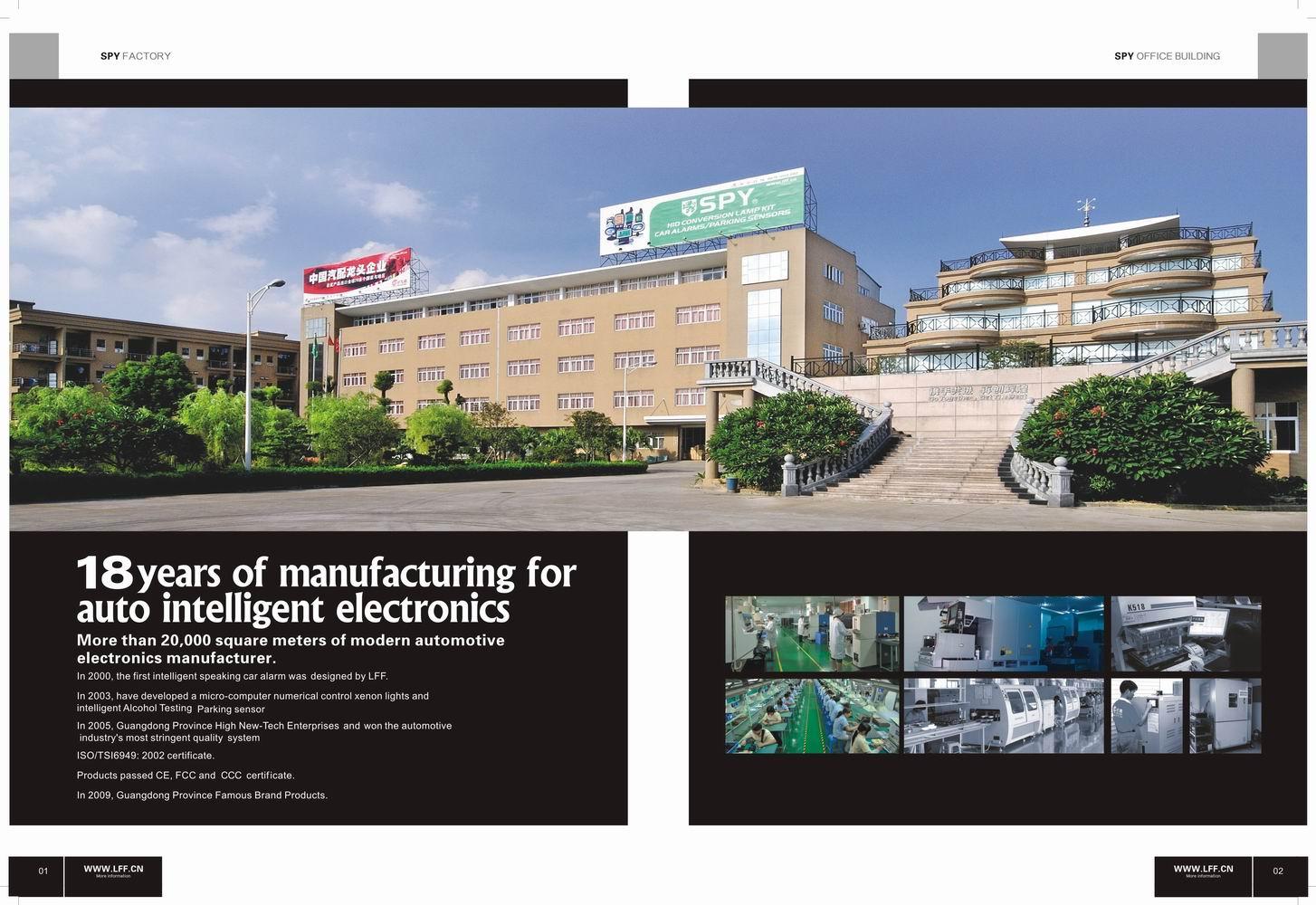 Guangdong LFF Security Equipment Co., Ltd
