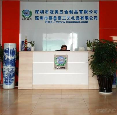 Shenzhen Koonmei Gifts Co., Ltd.