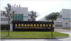 Dongguan Bohai Glass Abrasive Tools Co., Ltd.