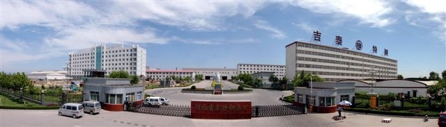 Hebei Jitai Special Shped Steel Group Co.,Ltd