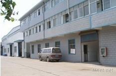 Baoji Future Titanium Co., Ltd