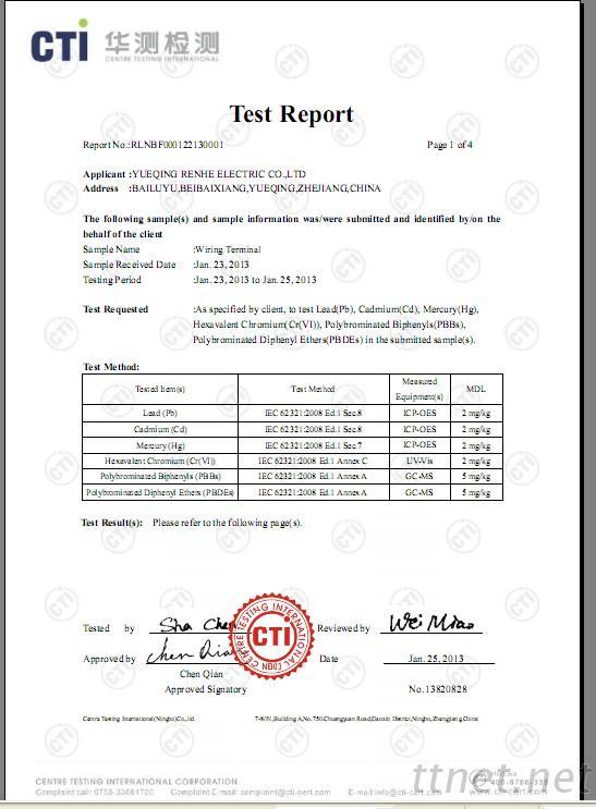 Yueqing Zhejiang Renhe Electronic Co., Ltd.
