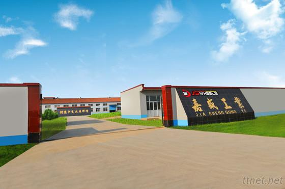 Langfang JS Vehicle Parts Co., Ltd.