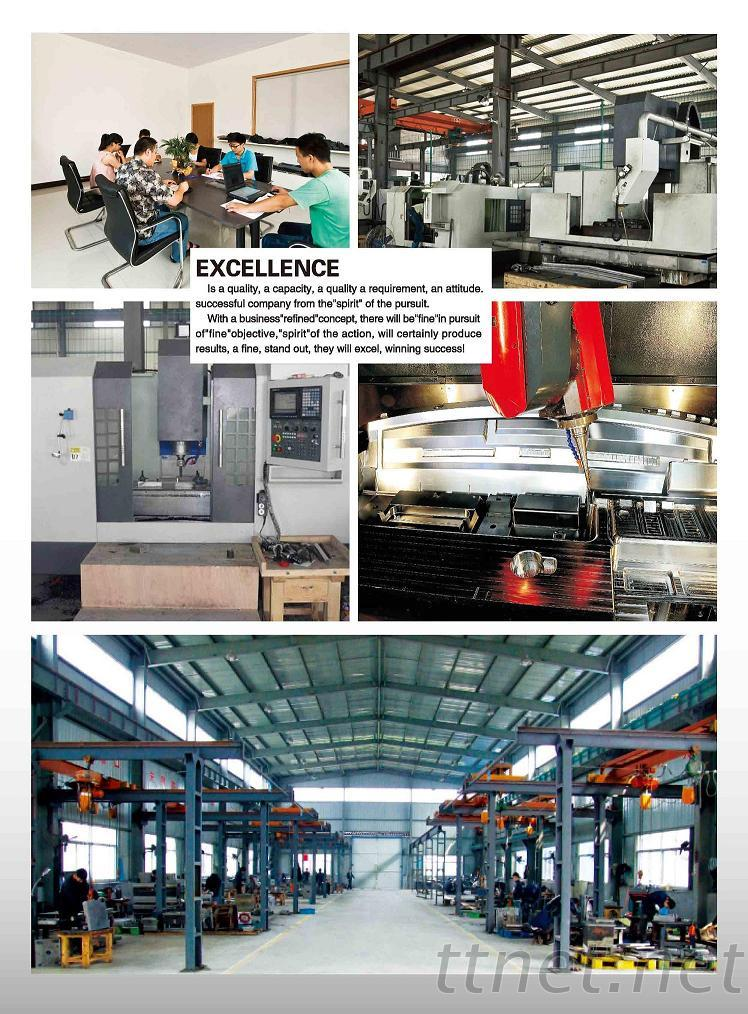 ZheJiang Huangyan Younger Mould Co., Ltd.