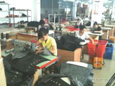 Guangzhou City Herder Leather Products Co., Ltd.