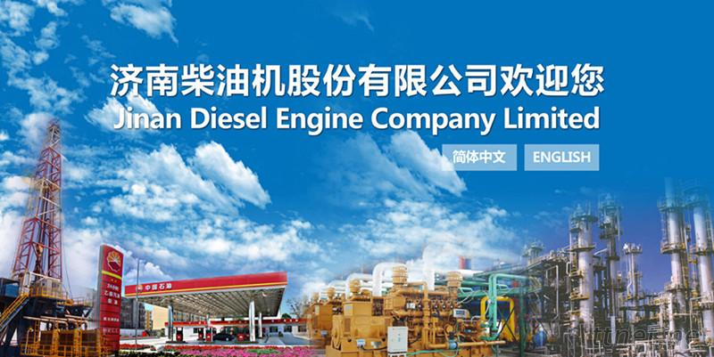 Jinan Guohua Green Power Equipment Co,ltd