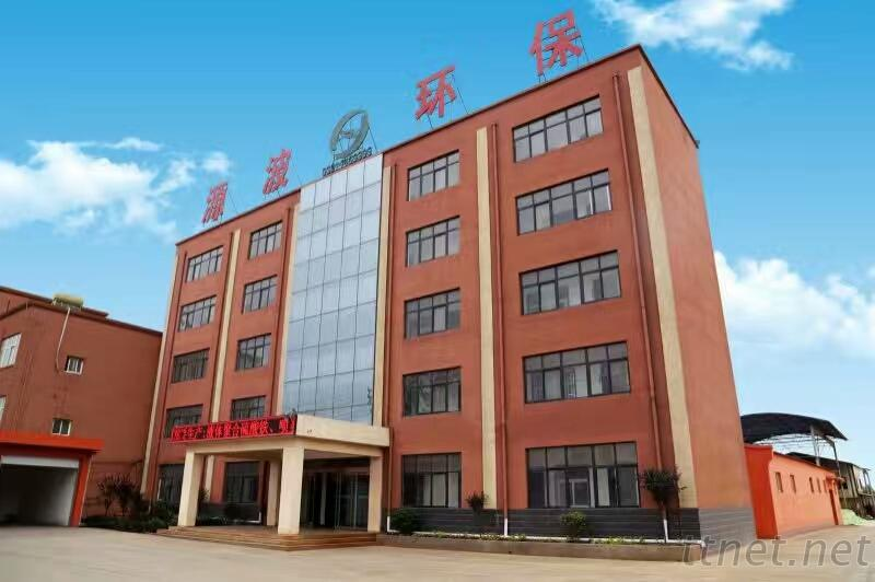 Henan Yuanbo Environmental Technology Co., Ltd