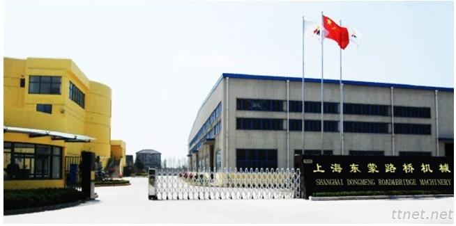 Shanghai Dongmeng Road and Bridge Machinery Co Ltd