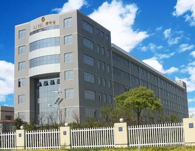 Zhejiang Kosil Housewares Technology Co., Ltd