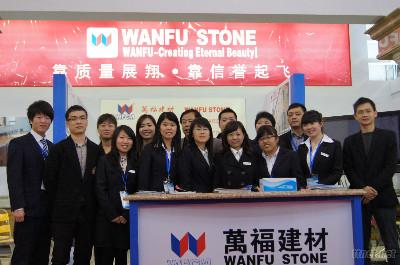 Xiamen Wanfu Trade Co.Ltd