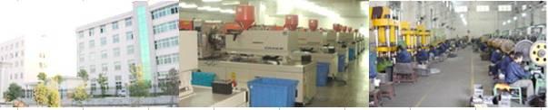 Zhejiang Prima Trust Industry Co.,Ltd
