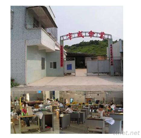 Jiangmen Yucheng Outdoor Articles Co., Ltd.