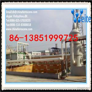 Binhai Bluesky Chemical Factory