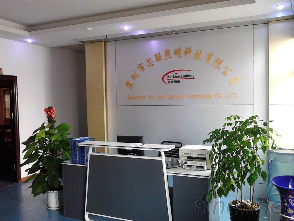 Shenzhen City Union Lighting Technology Co. Ltd
