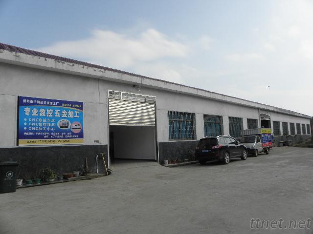 Shenzhen Ebelno Technology Co., Ltd