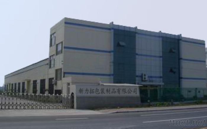Shenzhen Magic Shine Industrial Co., Ltd