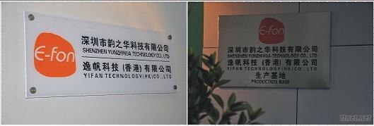 Yifan Technology Hongkong Co., Limited