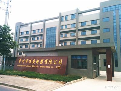 Zuoan Electric Appliance Co., Ltd.
