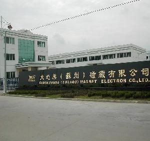 Earth-Panda (Suzhou) Magnet Co.,.Ltd