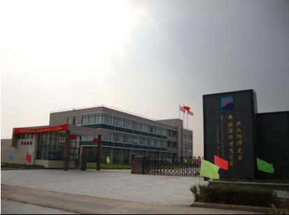 Zhejiang Shinew Photoelectronic Technology Co.,Ltd