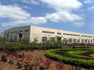 Yantai Huhui Trade Co., Ltd.