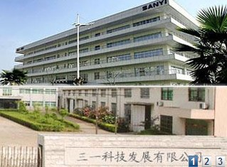 Sanyi Technology Development Co., Ltd.