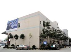 Han Way International Industry Co.,Ltd
