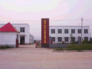Anping Hongyu Wire Mesh Co., Ltd