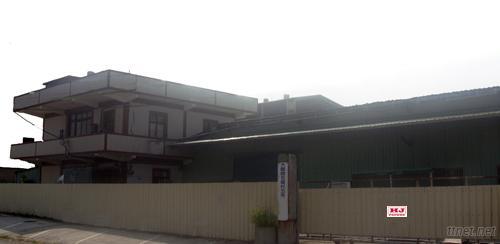 Hong Jie Paper Co., Ltd.