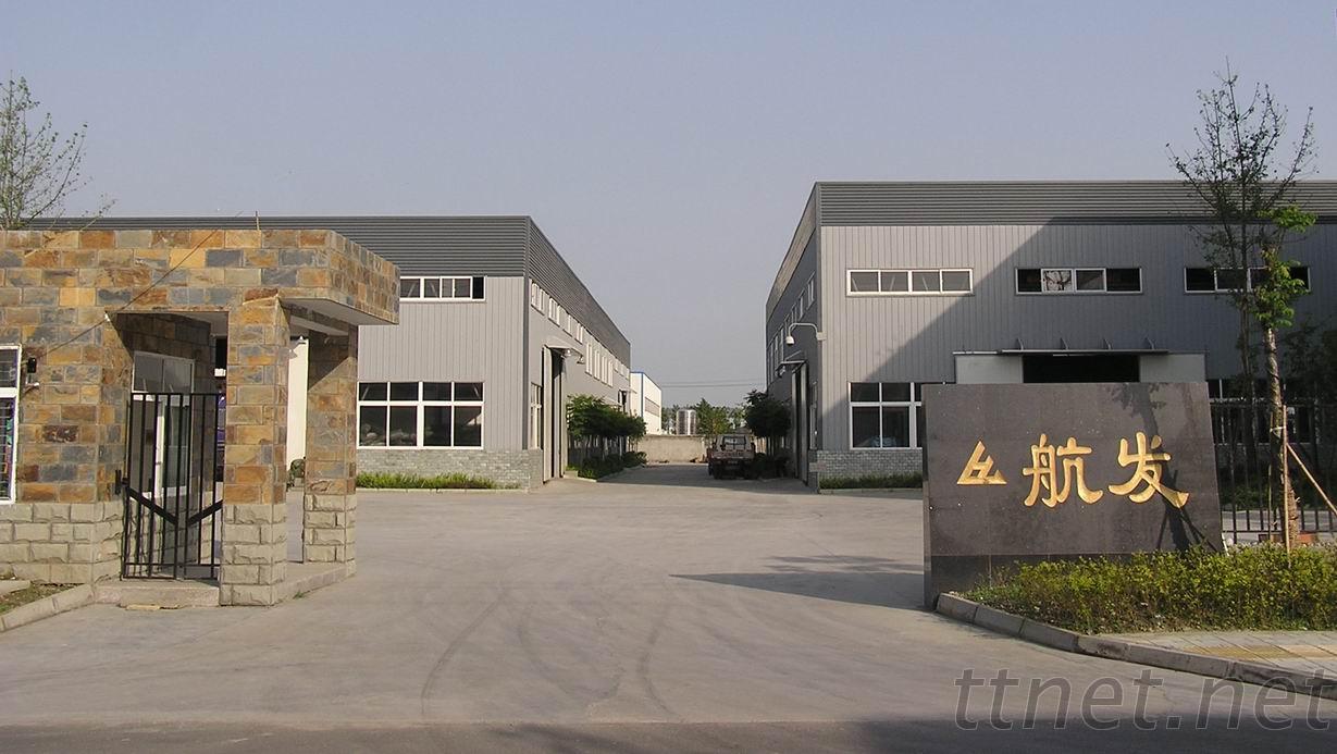 Chengdu Hangfa Hydraulic Engineering Co., Ltd