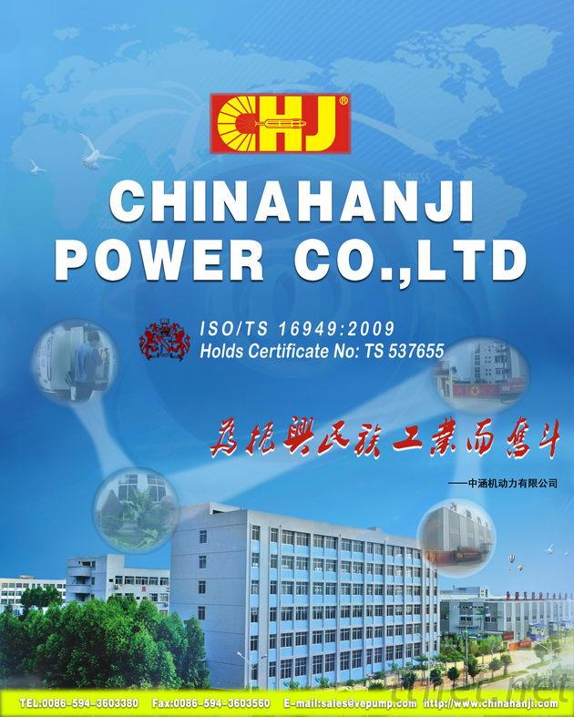 Chinahanji Power Co., Ltd