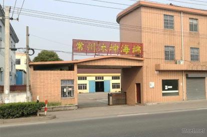 Changzhou Munk Foam Technology Co., Ltd