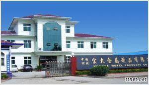 Hongda Metal Products Co.,LTD
