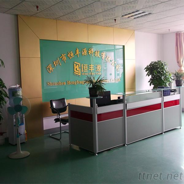 Shenzhen Hengfengyuan Technology Co., Ltd.
