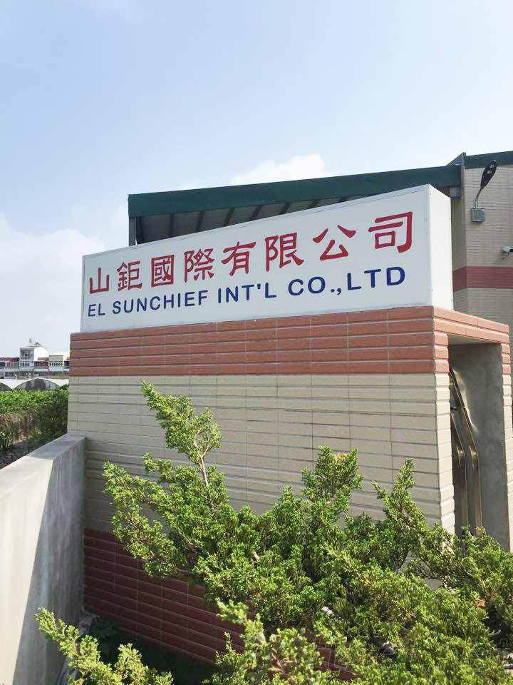 EL Sunchief Int'l Co., Ltd.