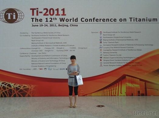 Baoji Zhongyude Titanium Inudustry Co., Ltd