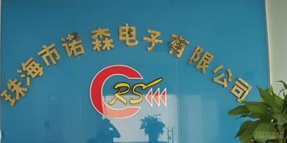 Zhuhai Rosen Electronic Co.,Ltd