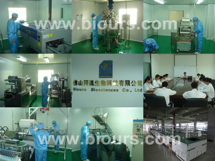 Guangzhou Biour Biosciences Co., Ltd