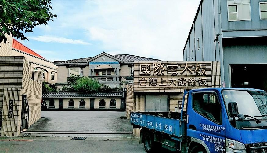 National Insulation Material Co., Ltd.