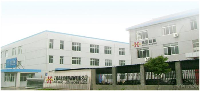 Wuxi Huihao Plastic And Rubber Machinery Co., Ltd.