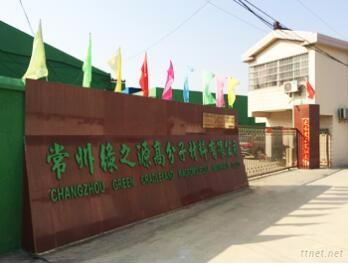 Changzhou Green Cradleland Macromolecule Materials Co., Ltd