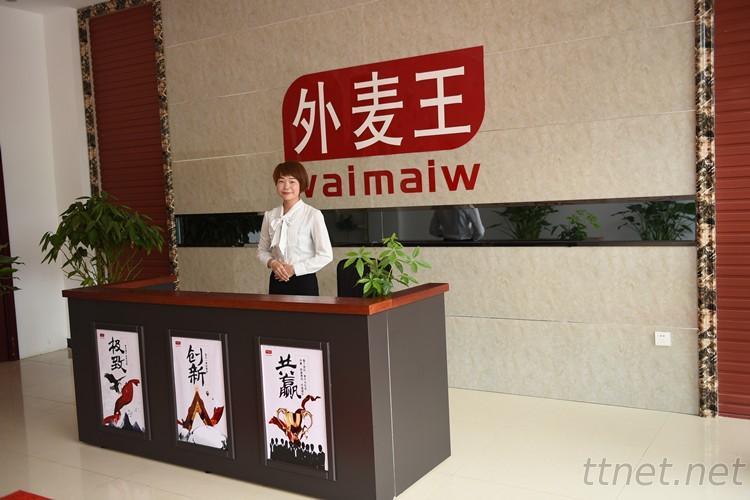 Beijing Waimaiw Technology Co., Ltd